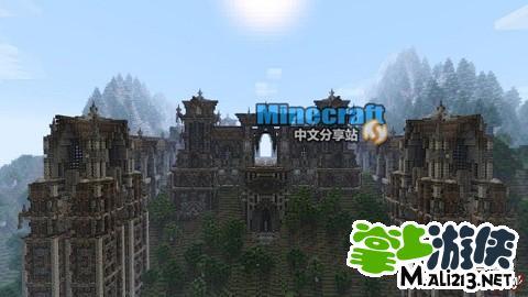 我的世界城堡建筑物 高玩分享猎户座城堡存档