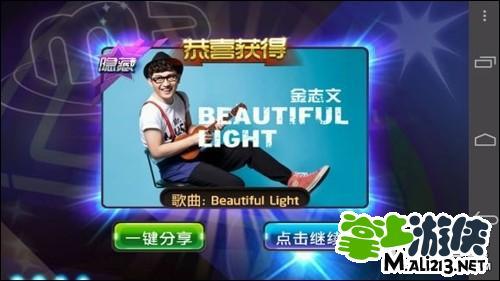25)的歌曲:that girl   难度(4KHD):7   实际难度(个人认为):6