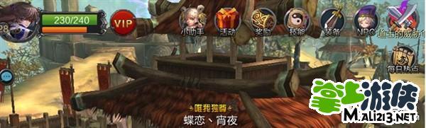 游戏背景素材2d横屏