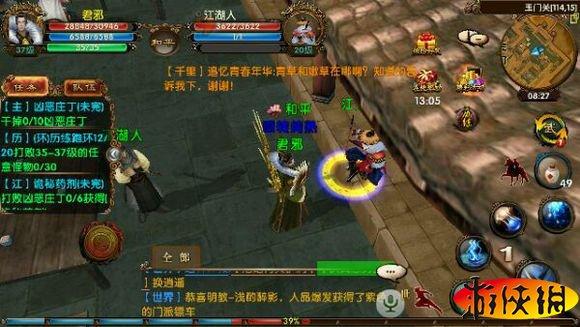 卧虎藏龙玄铁巨剑怎么获取 玄铁巨剑获取方法详解