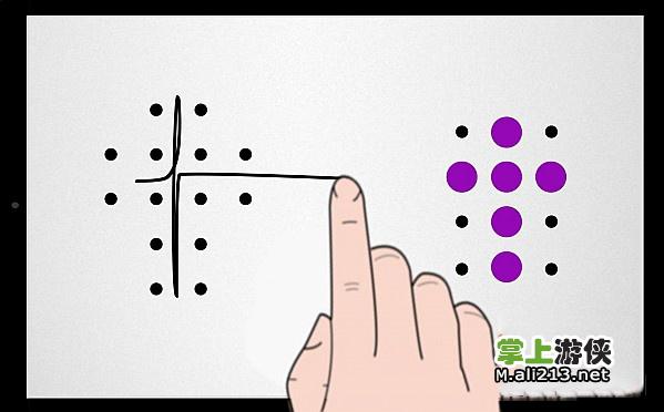 玩家需要通过任意画出曲线将屏幕上的非黑色圆点连接起来,并且游戏没图片