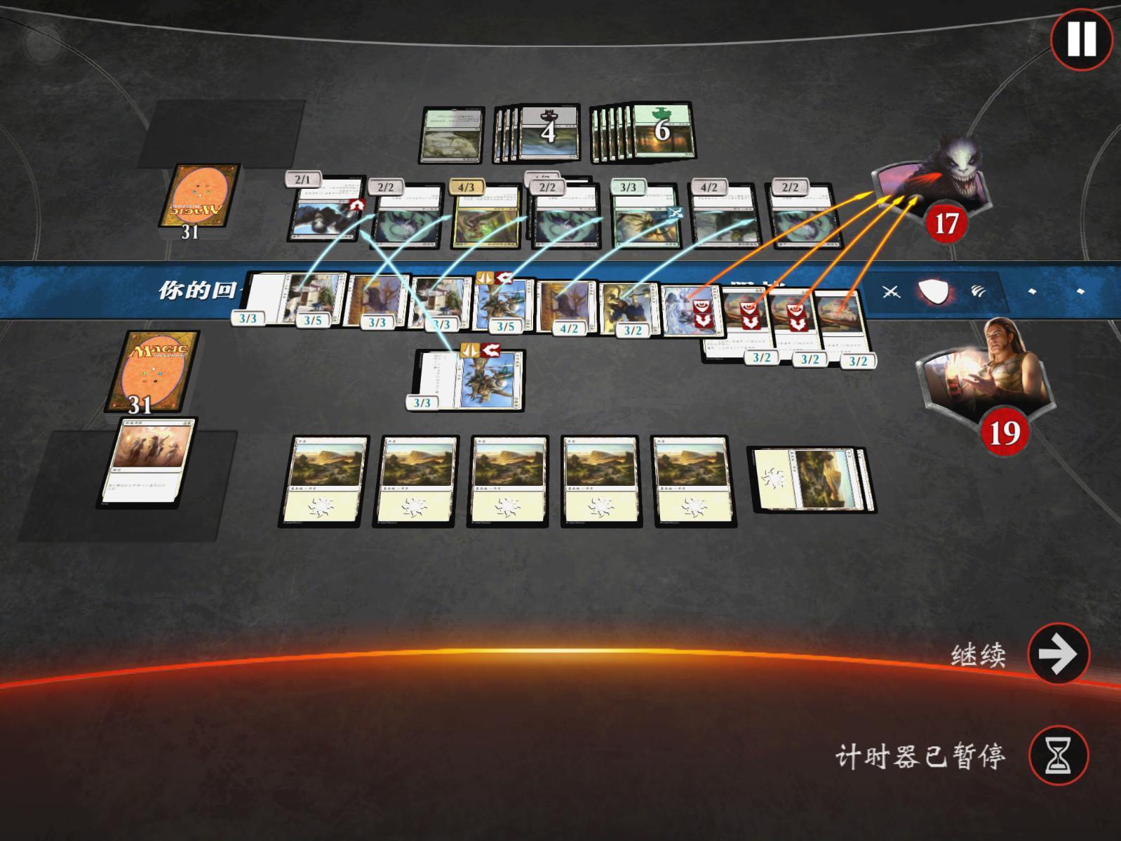 卡牌游戏万智牌《万智对决》剧情模式全攻略(