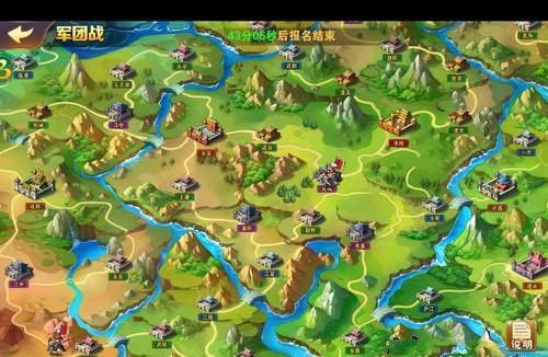 放开那三国2军团战系统 抢夺城池玩法详解