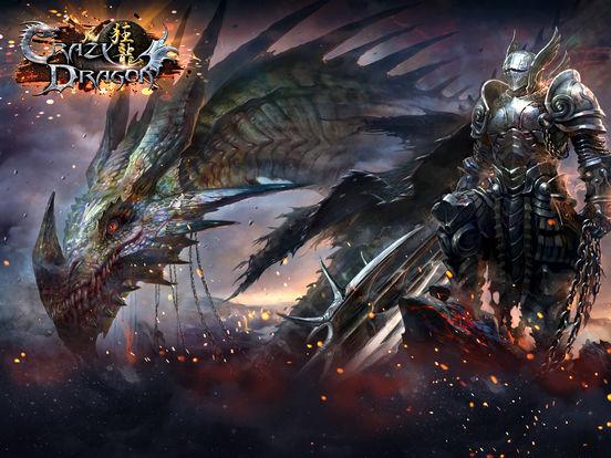 《狂龙》ios下载地址   以神话时代为背景的《狂龙》讲述了在架空世界图片