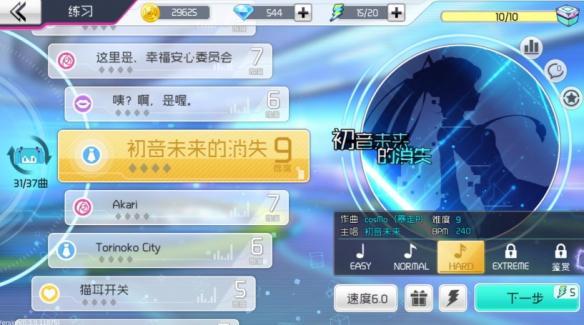 百变歌姬再度起航《初音未来:梦幻歌姬》预演测试悦动开启