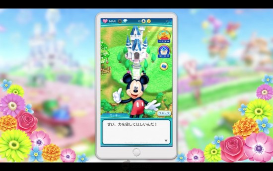 迪士尼--《花落迪士尼~魔幻地堡故事~》手游公布 收集迪士尼角色卡牌