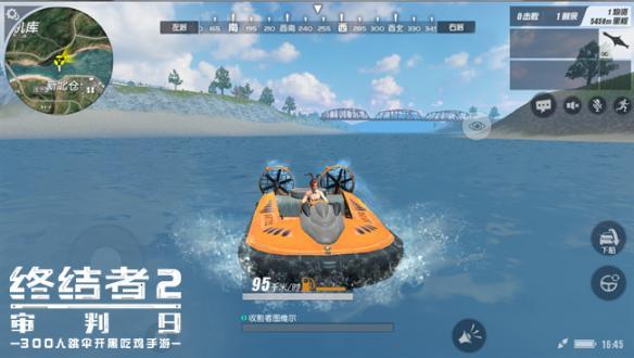 终结者2审判日1月31日公测有奖预约 海陆空全面开战[多图]图片2
