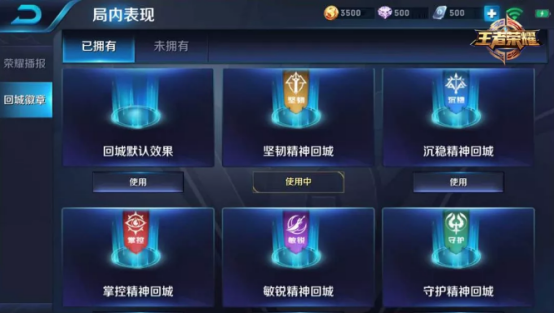 王者荣耀1月29日更新介绍 全新资料片开启[多图]图片5