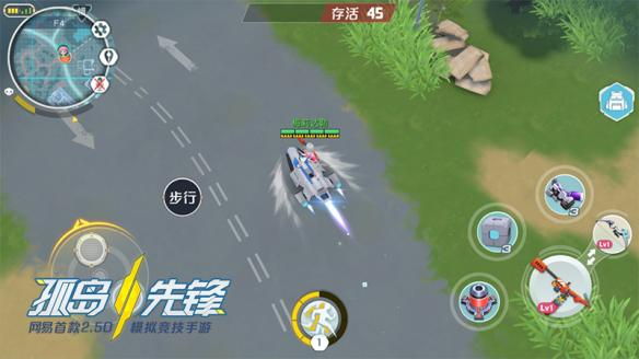 孤岛先锋1月31日安卓删档测试开启,网易首款MOBA战术竞技手游[多图]图片2
