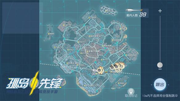 孤岛先锋1月31日安卓删档测试开启,网易首款MOBA战术竞技手游[多图]图片5