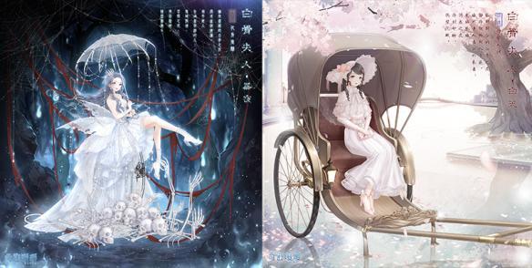 《奇迹暖暖》8月23日魑魅魍魉活动复开 幽冥仙主套装来袭