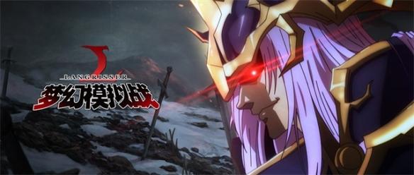 波赞鲁是《梦幻模拟战》系列混沌神卡奥斯的代言人,统率着大批魔族