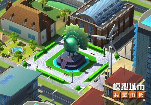 《模拟城市:我是市长》感恩节版本登陆苹果A