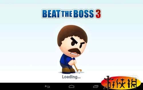 《暴打老板3 Beat the Boss 3 (17+)》安卓版下载