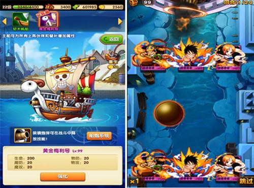 此次《航海王强者之路》全新版本将剧情推进至司法岛事件篇,玩家将