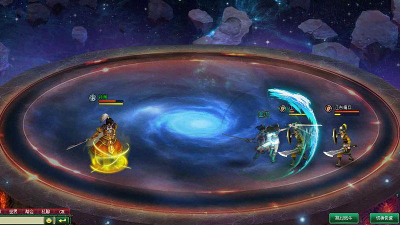 畅游武侠世界 《武道三国2》游戏截图分享