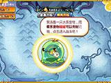 魔法王国的奇幻冒险《洛克王国》游戏截图