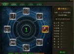 武侠ARPG新游 《万剑》游戏截图赏析