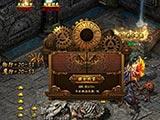 上古神话背景传奇《红月传说》游戏截图