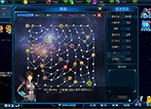 全貌太空地图 《太空霸业》游戏截图欣赏