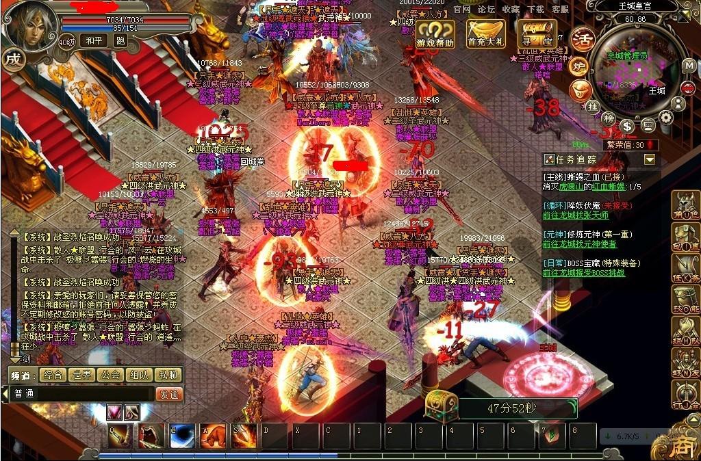 33456龙城王城争霸_游戏新闻 - 游侠网页游戏图片