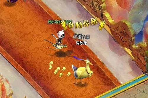动物总动员《斗破乾坤》趣味运镖赛开跑