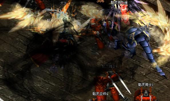 1.80复古王者火龙传奇游戏截图2