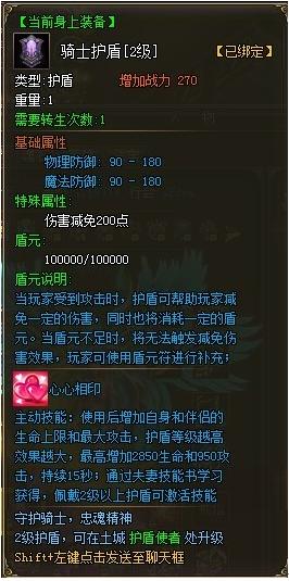 本文来自:爱玩久久游戏平台