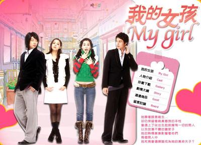 楔是我的性奴_曾经的韩剧《兄妹契约》可是风靡一时啊,男女主角因为一个契约而