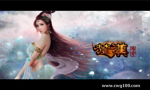 楚汉传奇 ,古代男人如何泡女神