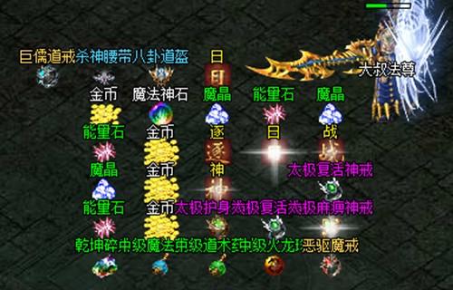 9377《逐日战神》首服劈下正义之剑_游戏新闻 - 游侠