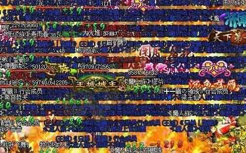 9377《屠龙传说》千层宝塔经验多