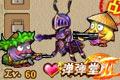 《弹弹堂2》宠物小鸡蚂蚁技能大PK