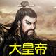 大皇帝管家v2.4.8.0