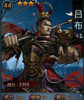 《大皇帝》武将推荐培养分析(19位武将!)