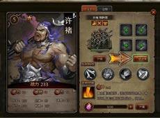 《大皇帝》最新游戏截图欣赏(二)