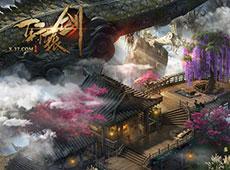 《轩辕剑之天之痕》3D场景首次曝光