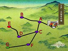捞资源效率地图推荐