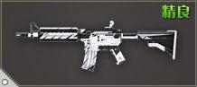 M4A4-精良之作