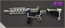 M4A4-骸骨骑士