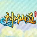 神仙道随心20180514