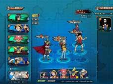 《航海王online》游戏截图欣赏