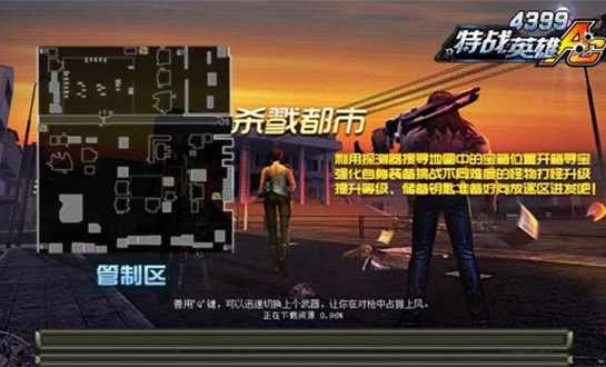"""4399《特战英雄》全新挑战模式""""杀戮都市"""""""