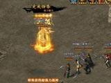 《传奇霸业》最新游戏体验截图(二)