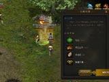 《传奇霸业》最新游戏体验截图(一)