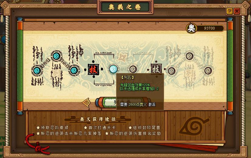 8火影疾风坛官网_