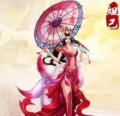 仙凡传极品伙伴妲己技能属性介绍