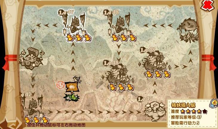 仙剑客栈仙灵岛至锁妖塔详细地图