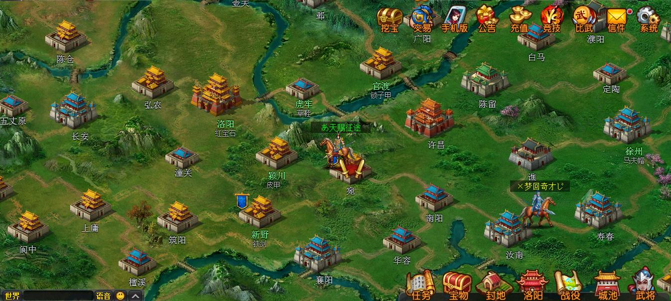 游戏城池地图_