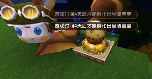 《迷你世界》怎么做飞鼠蛋?